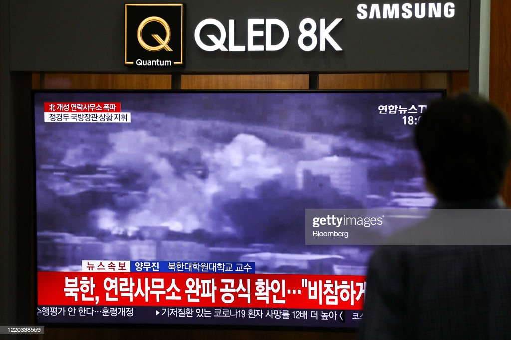 Reactions As North Korea Destroys South Korea Joint Office in Rebuke to Seoul : News Photo