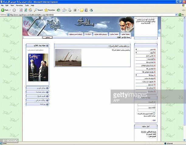 A screen grab taken on July 11 2008 off the news website and public relations arm of Iran's Revolutionary Guards Sepah News shows the download page...