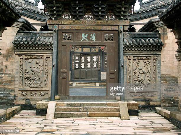 Screen Wall And Doorway In The Quest Quarters Of The Chang Mansion with Over 4000 Rooms Built During The Ming and Qing Period In Yuci Shanxi China