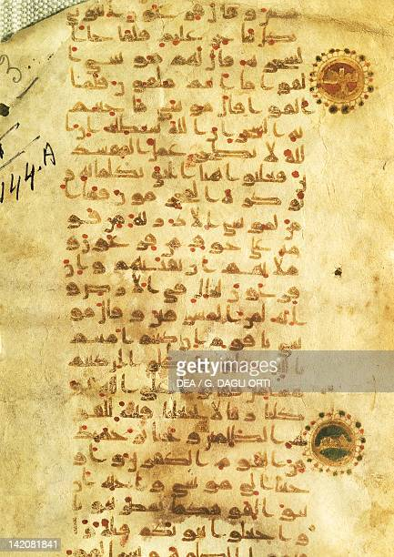 Scroll fragment of the Koran from the Abbasid period Islamic art 8th9th Century