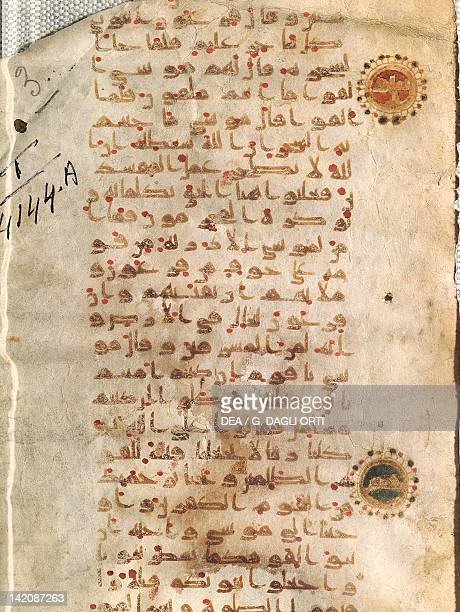 Scroll fragment of the Koran from the Abbasid period North Africa 9th Century