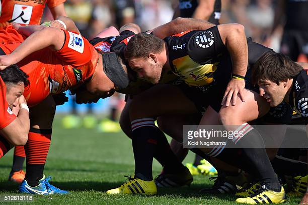 Scrum during the Super Rugby Rd 1 match between Sunwolves and Lions at Prince Chichibu Stadium on February 27 2016 in Tokyo Japan