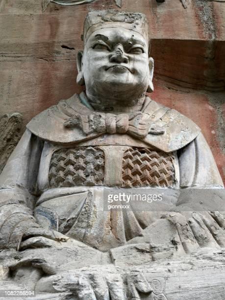 sculpture at dazu rock carvings, chongqing, china - dazu stock photos and pictures