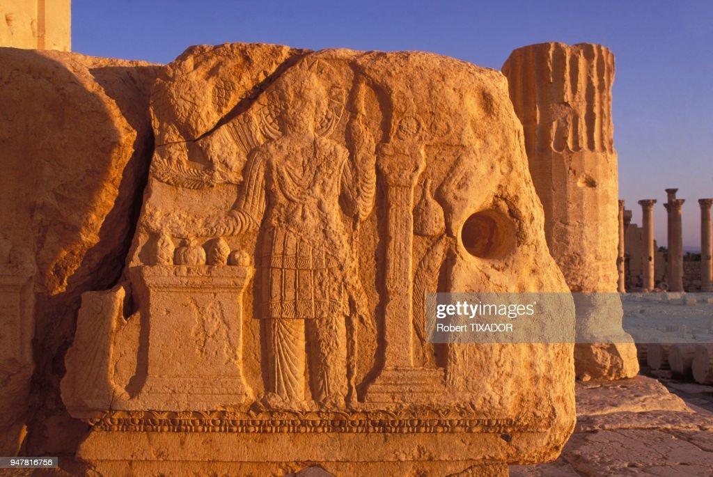 Sculpture En Bas Relief Temple De Bel Dans La Cité Antique De
