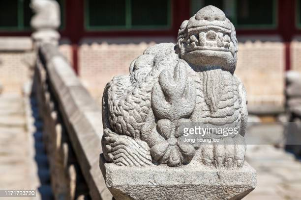sculpture inside gyeongbokgung palace - jong heung lee stock pictures, royalty-free photos & images