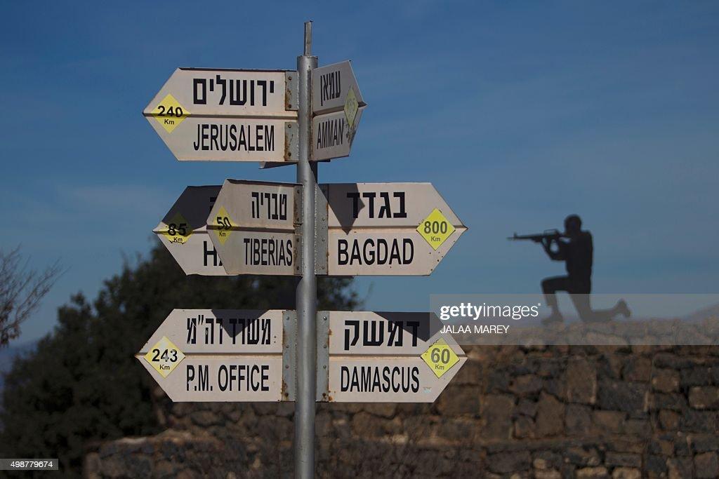 ISRAEL-SYRIA-CONFLICT-JIHADIST : News Photo