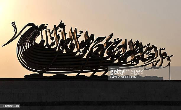 A sculpture of Arabic calligraphy decorates the Andalus main coastal street of the Red Sea port city of Jeddah early on July 9 2011 AFP PHOTO/FAYEZ...