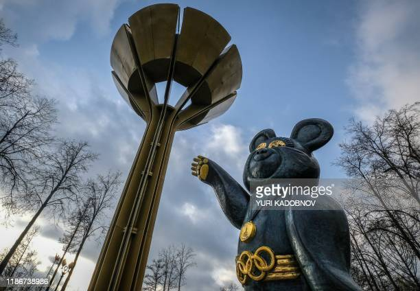 Sculpture of the mascot for the 1980 Moscow Olympics - Misha the bear - stands next to the 1980 Summer Olympics Cauldron near the Luzhniki stadium in...