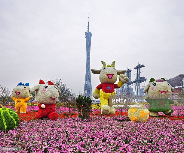 Sculptures in Zhujiang New Town and Canton Tower