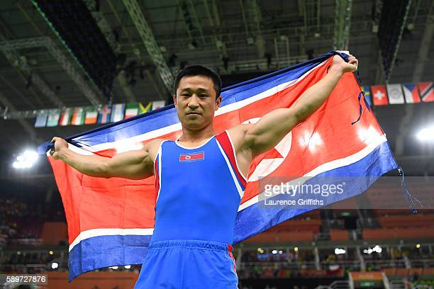 Se Gwang Ri of North Korea celebrates winning the gold medal after competing in the Men's Vault Final on day 10 of the Rio 2016 Olympic Games at Rio...