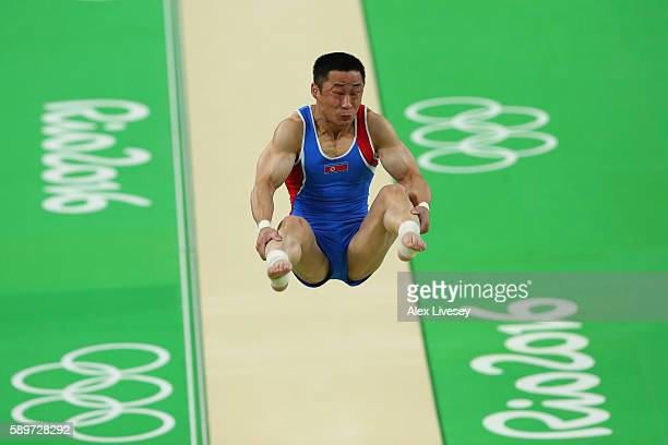 Se Gwang Ri of North Korea competes in the Men's Vault Final on day 10 of the Rio 2016 Olympic Games at Rio Olympic Arena on August 15 2016 in Rio de...