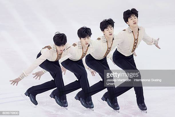 Se Jong Byun of Korea competes during the Junior Men Free Skating on day two of the ISU Junior Grand Prix of Figure Skating on September 23 2016 in...