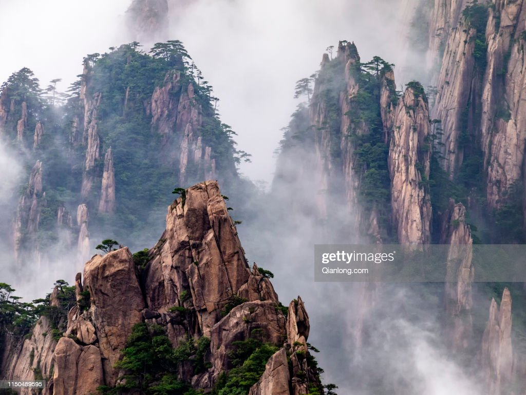 CHN: Sea Of Clouds At Huangshan Mountain