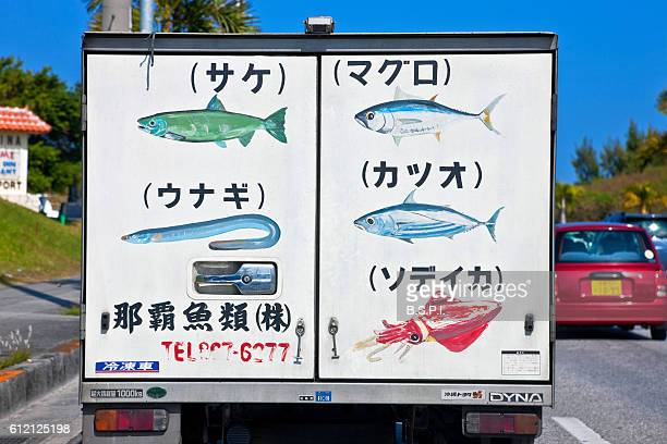 Seafood Delivery Truck in Kadena Town on Japan's Okinawa Island