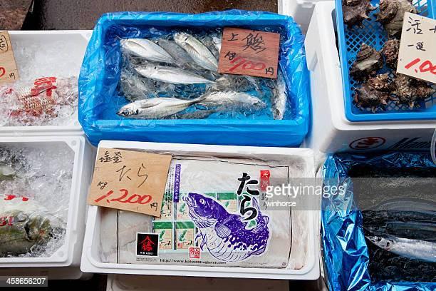 Seafood products at Tsukiji Fish Market
