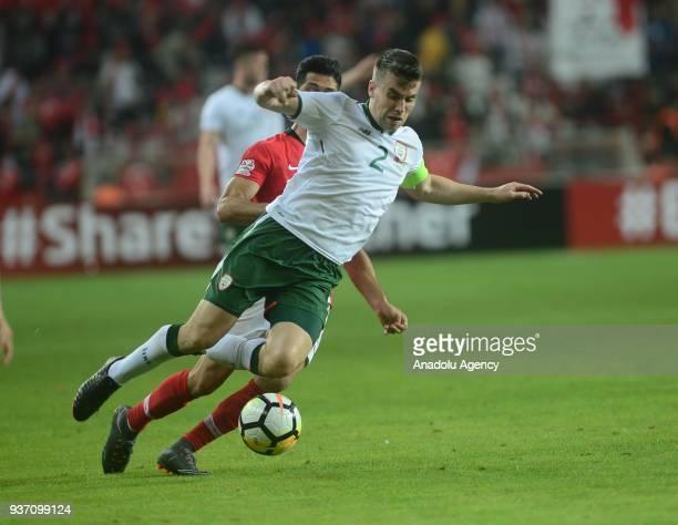 Seamus Coleman of Ireland in action during a friendly football match between Turkey and Ireland at New Antalya Stadium in Antalya Turkey on March 23...