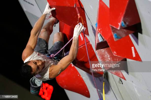 Sean McColl of Canada competes in the Lead during Combined Men's Qualification on day nine of the IFSC Climbing World Championships at the Esforta...