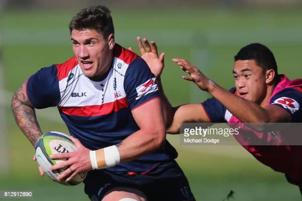 Sean McMahon of the Rebels runs with the ball during a Melbourne Rebels Super Rugby training session at Gosch's Paddock on July 12 2017 in Melbourne...