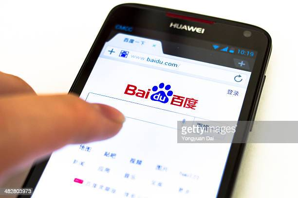 search with baidu - baidu inc stock pictures, royalty-free photos & images