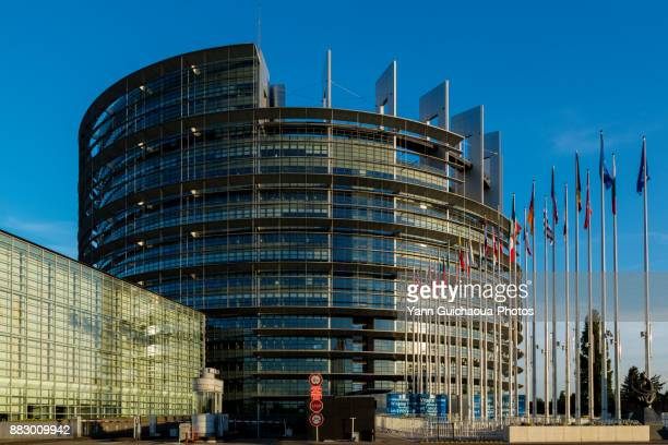 Seat of the European Parliament in Strasbourg, Bas Rhin, Alsace, France