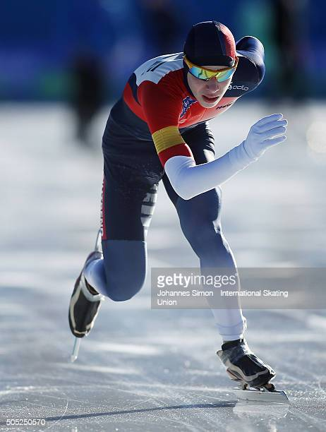 Sebastien Briestansky of Czech Republic participates in the men 1500 m heats during day 1 of ISU speed skating junior world cup at ice rink Pine...