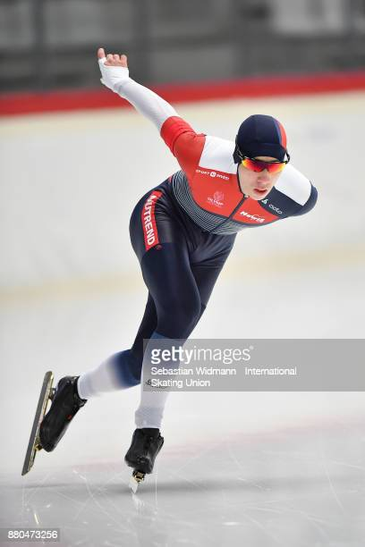 Sebastien Briestansky of Czech Republic performs during the Men 1500 Meter at the ISU ISU Junior World Cup Speed Skating at Max Aicher Arena on...
