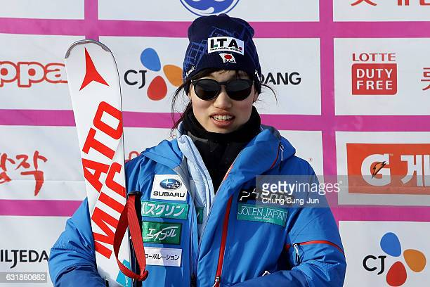 Second place finisher Asa Ando of Japan celebrates during the Ladies's Gaint Slalom during the Alpine FEC And President Cup 2017 test event for...