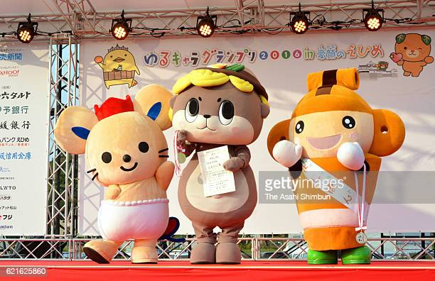 Second place 'Hanipon' official mascot of Shinjo City first place 'Shinjokun' official mascot of Susaki City and third place 'Chuppy' official mascot...