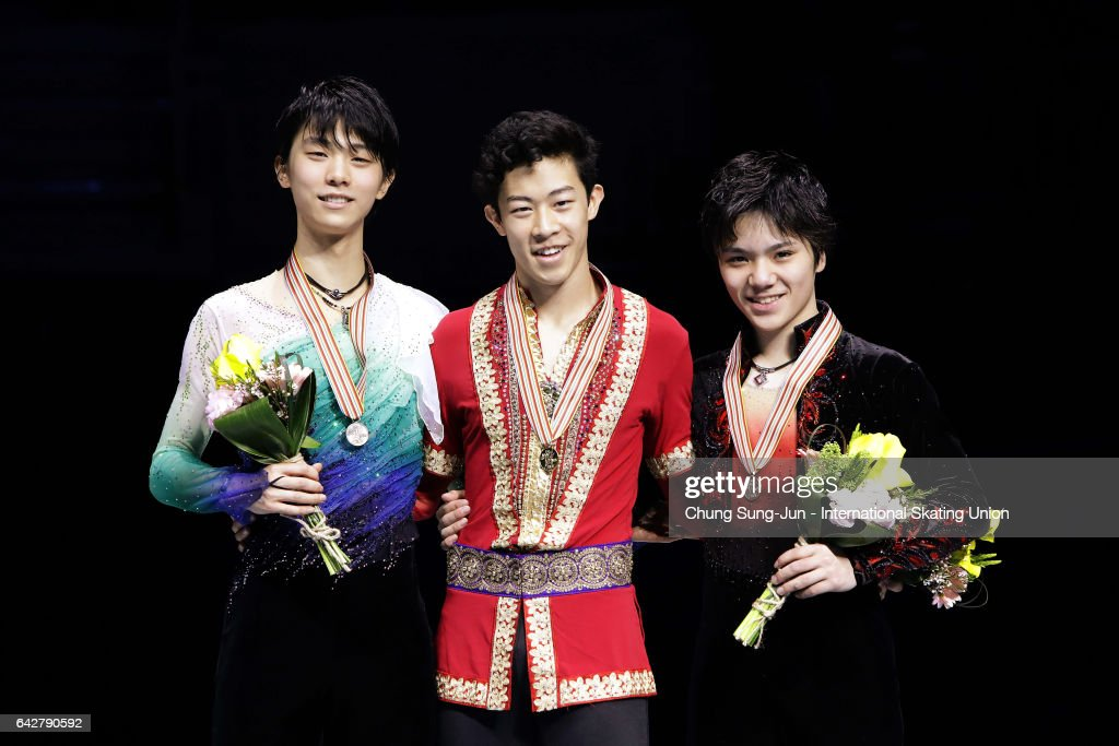 ISU Four Continents Figure Skating Championships - Gangneung - Day 4 : ニュース写真