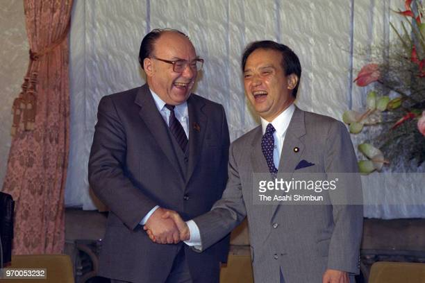 Secretariat Of Soviet Union Communist Party Alexander Yakovlev shakes hands with Japanese Prime Minister Toshiki Kaifu prior to their meeting at the...