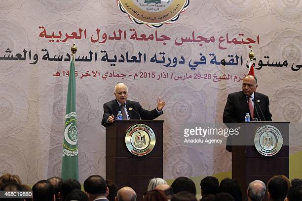 Secretary General of the Arab League Nabil alArabi and Egyptian Foreign Minister Sameh Shoukry hold a joint press conference after the closing...