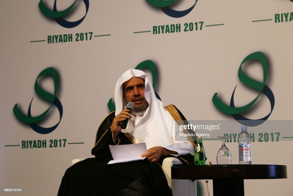 Muhammad bin Abdulkerim al Issa press conference in Riyadh  : News Photo