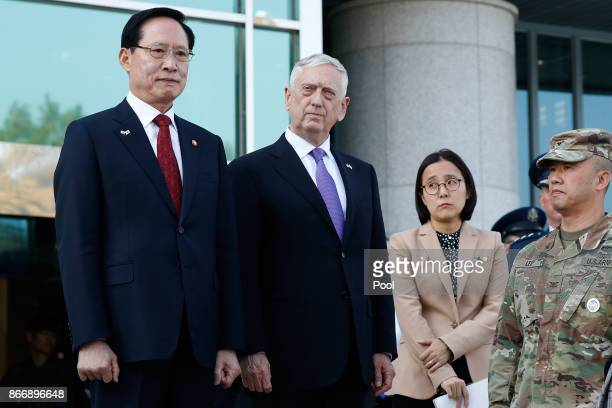 S Secretary of Defense James Mattis and South Korean Defense Minister Song Youngmoo visit at the truce village of Panmunjom in the Demilitarized Zone...