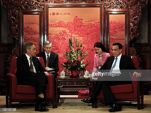 S Secretary of energy Steven Chu meets with Chinese Vice Premier Li Keqiang as he visits the Zhongnanhai on September 21 2011 in Beijing China