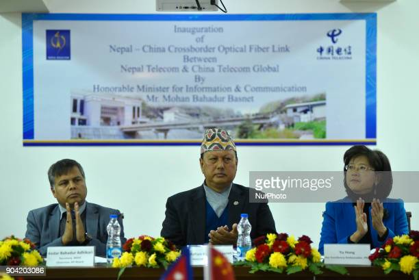 Secretary of Minister of Information amp Communication and Chairman of Nepal Telecom Board Kedar Bahadur Adhikari Minister of Information amp...