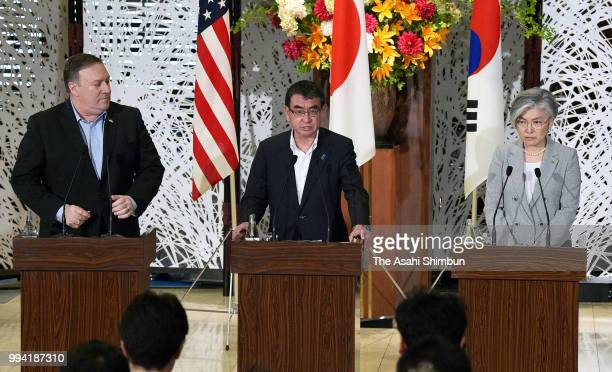 US Secretary of State Mike Pompeo South Korean Foreign Minister Kang Kyungwha and Japanese Foreign Minister Taro Kono attend a joint press conference...