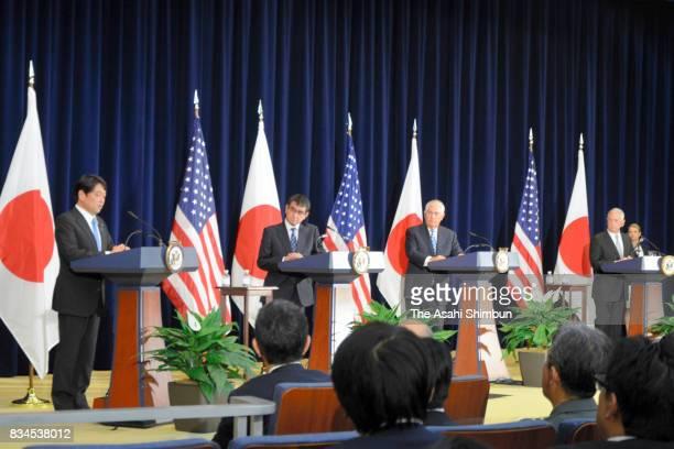 Secretary of State Rex Tillerson Defense Secretary Jim Mattis stand with Japanese Foreign Minister Taro Kono and Defense Minister Itsunori Onodera...