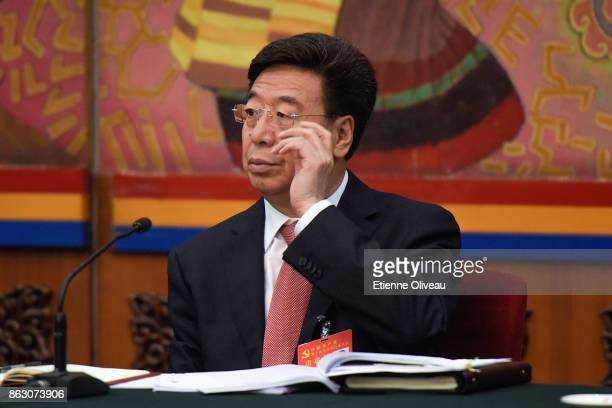 Secretary of the Tibet CPC Autonomous Regional Committee Wu Yingjie attends a meeting of the 19th Communist Party Congress at the Great Hall of the...