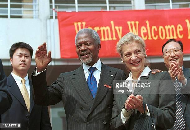 SecretaryGeneral Kofi Annan and Nane Annan at the Honorary Doctorate Award Ceremony held at Zhejiang University