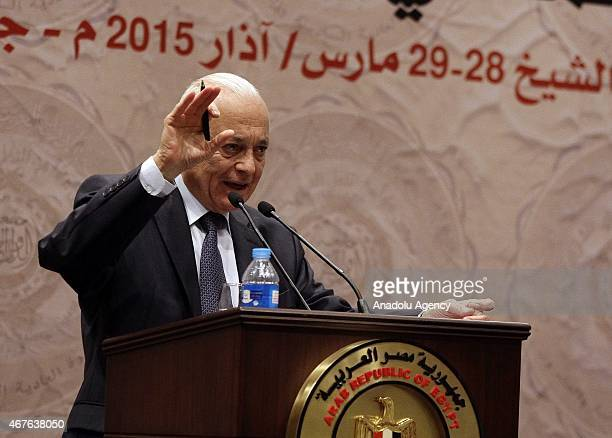 Secretary-General of the Arab League Nabil Elaraby and Egyptian Foreign Minister Sameh Shoukry attend a press conference during the Arab Foreign...
