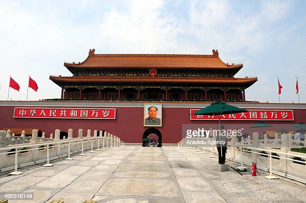 Security forces take security measures on 25th anniversary of Tiananmen Square protests of 1989 commonly known as the June Fourth Incident in Beijing...