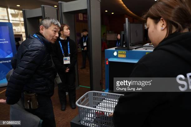 Security guard work at the MPC ahead of PyeongChang 2018 Winter Olympic Games on January 27 2018 in Pyeongchanggun South Korea