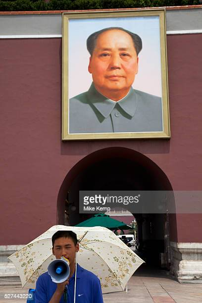 Security outside under ther portrait of Chairman Mao Zedong in Tiananmen Square at the Heavenly Gate of Peace the entrance to The Forbidden City was...