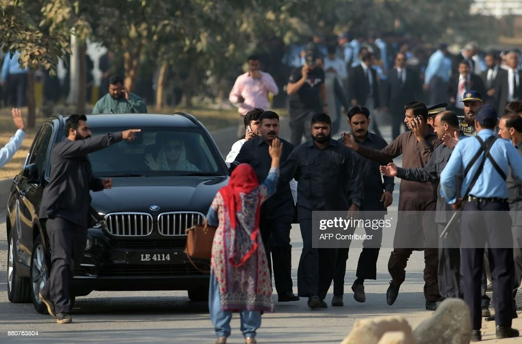 Image result for security of sharif family