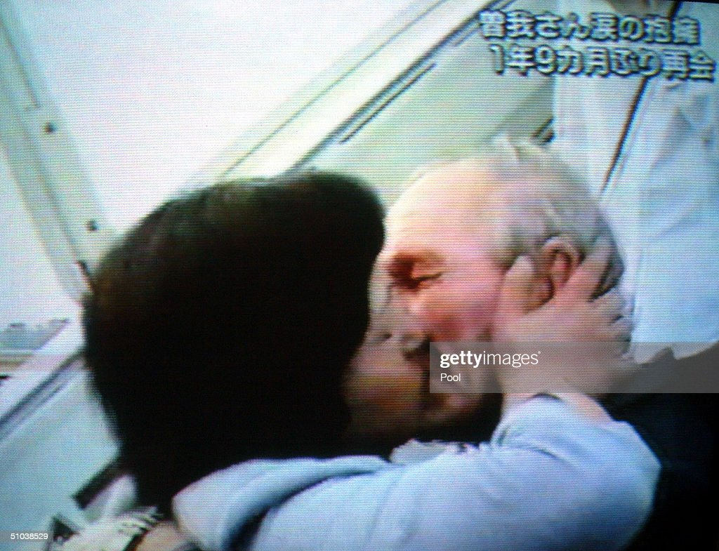 Charles Jenkins And Wife Hitomi Soga Reunited : ニュース写真