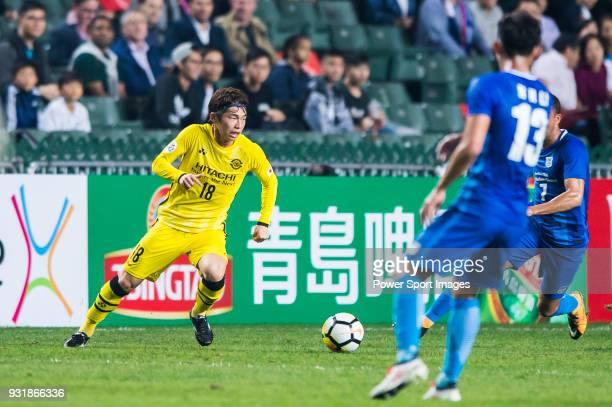 Segawa Yusuke of Kashiwa Reysol in action during the AFC Champions League Group E match between Kitchee and Kashiwa Reysol at Hong Kong Stadium on...