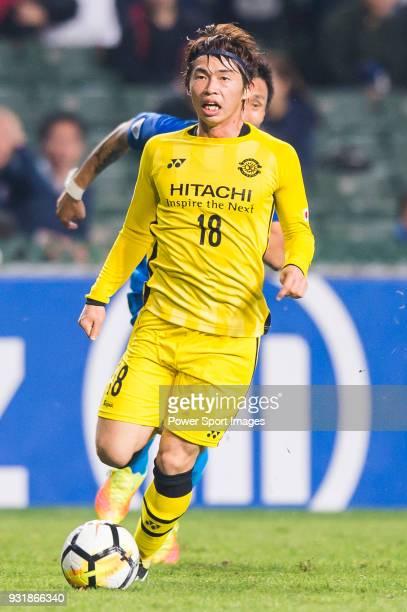 Segawa Yusuke of Kashiwa Reysol in action during the AFC Champions League Group E match between Kitchee and Kashiwa Reysol at Hong Kong Stadium on...
