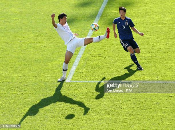 Sehun Oh of Korea Republic controls the ball during the 2019 FIFA U20 World Cup Round of 16 match between Japan and Korea Republic at Arena Lublin on...