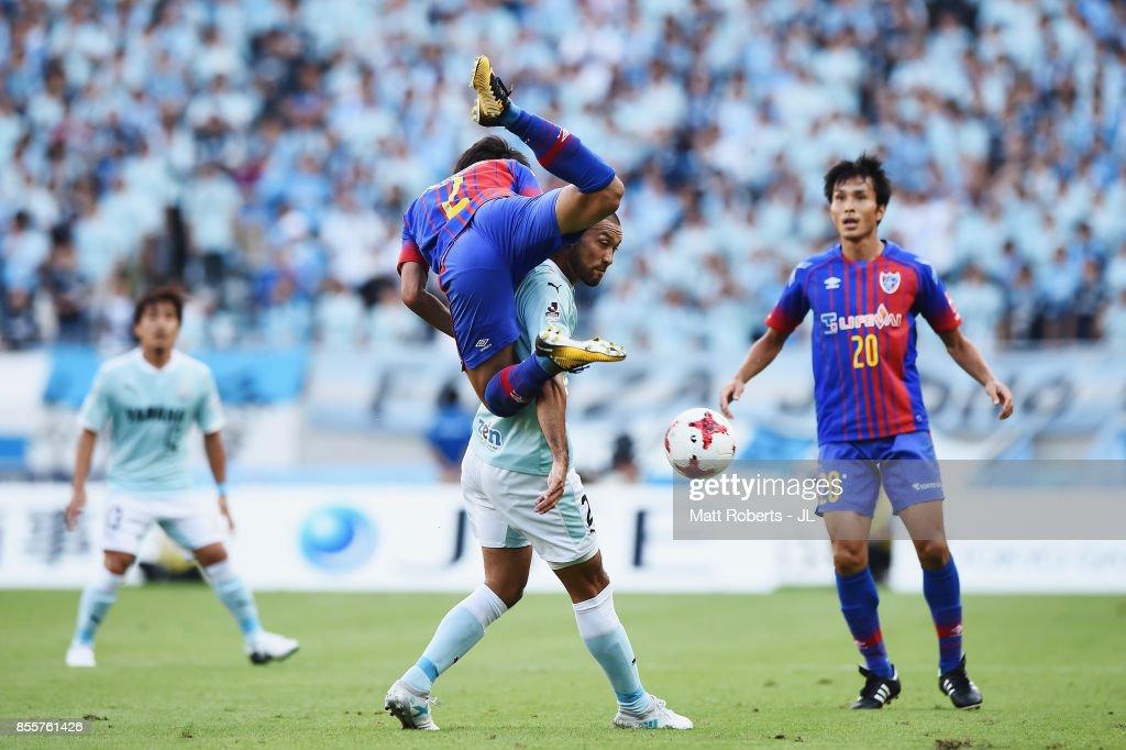 FC Tokyo v Jubilo Iwata - J.League J1