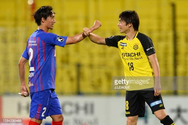 Sei Muroya of FC Tokyo and Yusuke Segawa of Kashiwa Reysol elbow bump after the J.League Meiji Yasuda J1 match between Kashiwa Reysol and FC Tokyo at...